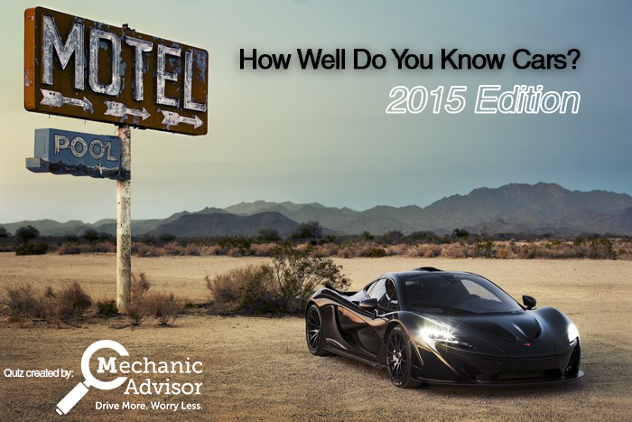 How Well Do You Know Cars?: 2015 Edition