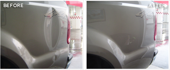 How to Repair a Dent