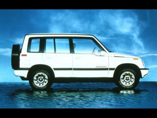Volvo Repair Santa Cruz >> 1995 Suzuki Problems | Mechanic Advisor