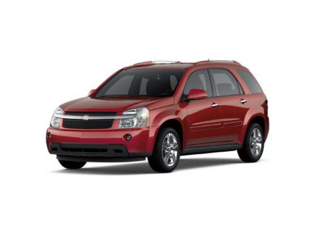 Chevrolet Equinox Problems >> 2010 Chevrolet Equinox Problems Mechanic Advisor