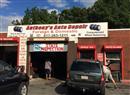 Anthonys Auto Repair