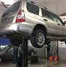 Milford Auto Annex