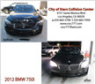 BMW 750 repair before and after