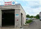 Narragansett Auto Repair