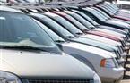 Seneca Auto Sales