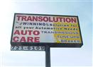Transolution Auto Care Center