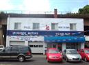 Southside Motors