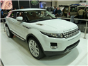 Land Rover Body Repair Center -  Auto Body Shop San Jose CA - City Body Repairs