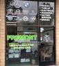 Fremont Auto Center