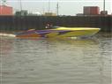 SVK Boat Custom Paint