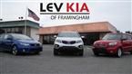 Lev Kia of Framingham