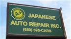 A+ Japanese Auto Repair