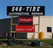 548 Tire