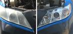 Revive Auto Repair