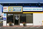 Pickering's Auto Service