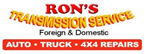 Ron's Transmission Services