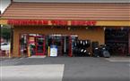 American Tire Depot - Diamond Bar